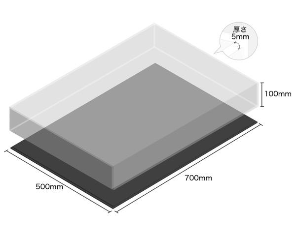 【オーダー品・キャンセル返品不可】透明アクリルケース底黒付6面 100×500×700 厚5mm 【光】