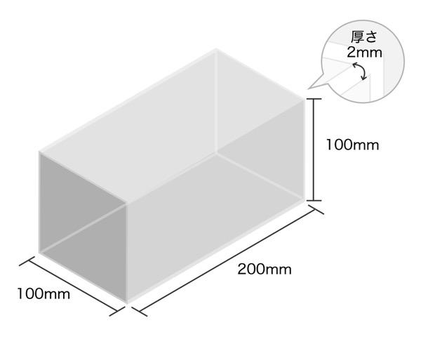 【オーダー品・キャンセル返品不可】透明アクリルケース 5面 100×100×200 厚2mm 【光】