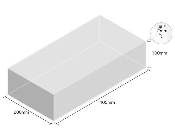 【オーダー品・キャンセル返品不可】透明アクリルケース 5面 100×200×400 厚2mm 【光】