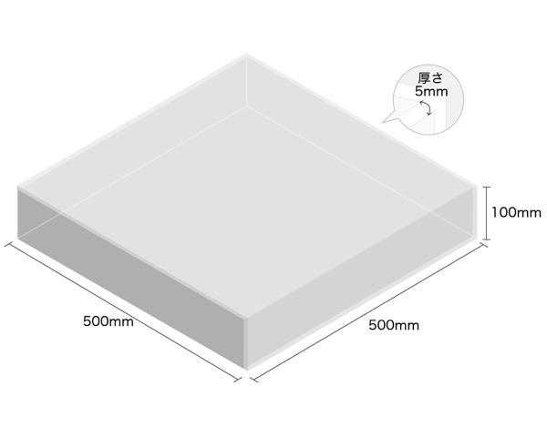【オーダー品・キャンセル返品不可】透明アクリルケース 5面 厚5mm 100×500×500 厚5mm【光】 100×500×500【光】, NISHIKIYA:a2f7a6ef --- officewill.xsrv.jp