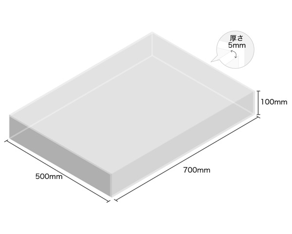 【オーダー品・キャンセル返品不可】透明アクリルケース 5面 100×500×700 厚5mm 【光】