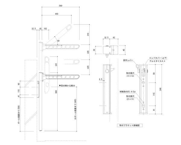 バルコニー物干金物 縦収納・ポール型ホワイトクリーム SK-560TSLP-WC【神栄ホームクリエイト】