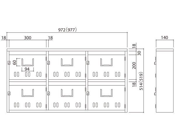 BL集合郵便受箱(SA型) 型式SA-6戸数:6戸用 SK-106S【神栄ホームクリエイト】
