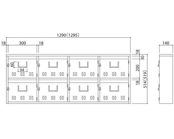 BL集合郵便受箱(SA型) 型式SA-8戸数8戸用 SK-108S【神栄ホームクリエイト】