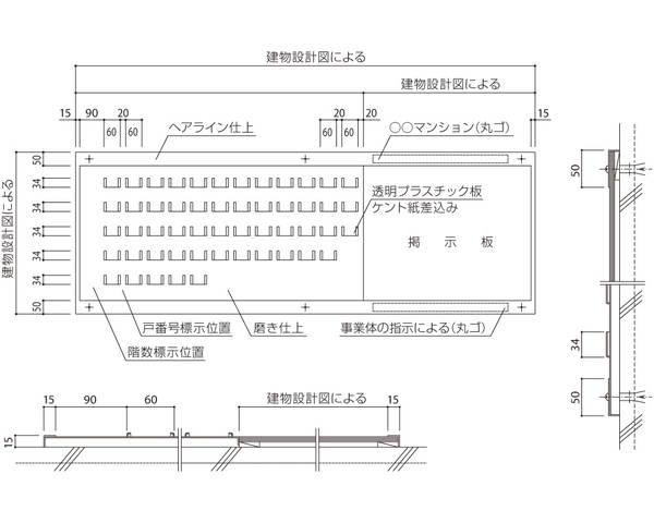 集合連絡板(高層玄関用) レザーグリーン貼 戸数:100戸用 SK-300特【神栄ホームクリエイト】※返品不可