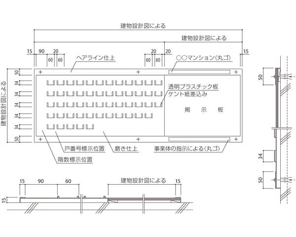 集合連絡板(高層玄関用) レザーグリーン貼 戸数:150戸用 SK-300特【神栄ホームクリエイト】※返品不可