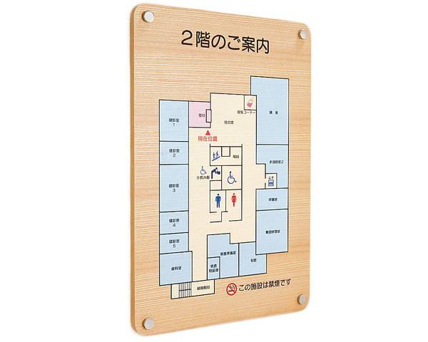 新発売 木製案内板 無地縦型 SK-407W-1T【神栄ホームクリエイト】※返品:暮らしの百貨店-DIY・工具