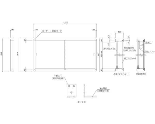 アルミ屋外掲示板(壁付型)シリンダー錠式 レザーアイボリー貼LED付シルバー SK-2070-1-SLC【神栄ホームクリエイト】※返品不可