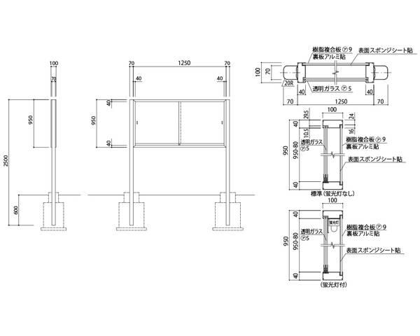 アルミ屋外掲示板(2本脚型)シリンダー錠式 ピンマググレー貼LED付シルバー SK-2071-1-SLC【神栄ホームクリエイト】※返品不可