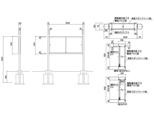 アルミ屋外掲示板(2本脚型)シリンダー錠式 ピンマググレー貼LED付ステンカラー SK-2071-2-SC【神栄ホームクリエイト】※返品不可