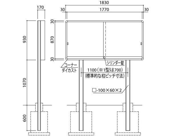 アルミ屋外掲示板(2本脚型)シリンダー錠式 標準ブロンズ SK-2060-2-BC【神栄ホームクリエイト】※返品不可