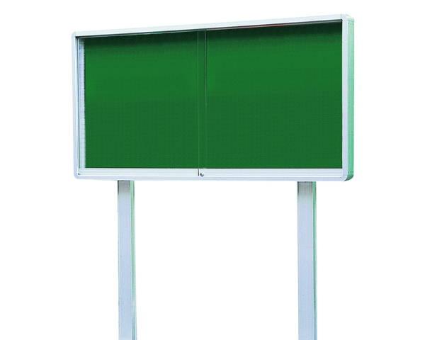 アルミ屋外掲示板(2本脚型)シリンダー錠式 蛍光灯付 シルバー SK-2060-2-SLC【神栄ホームクリエイト】※返品不可