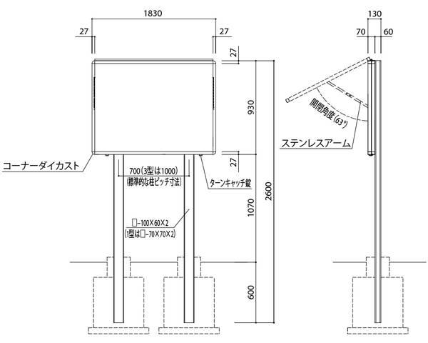 2本脚・オープン型ブロンズ SK-8041N-3-BC【神栄ホームクリエイト】※返品不可 アルミ屋外掲示板ターンキャッチ錠式