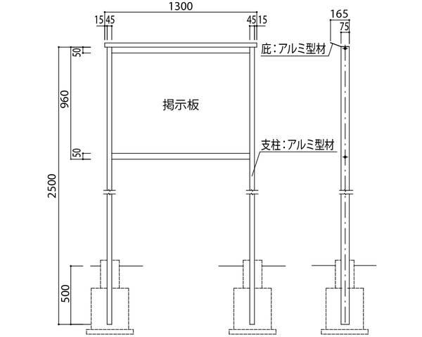 アルミ屋外掲示板(2本脚型) ブロンズ SK-6034-1-BC【神栄ホームクリエイト】※返品不可