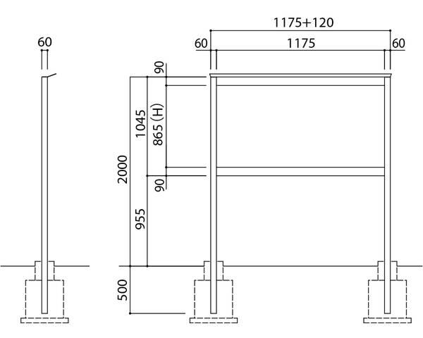 アルミ屋外掲示板(2本脚型) シルバー SK-6036-1-SLC【神栄ホームクリエイト】※返品不可