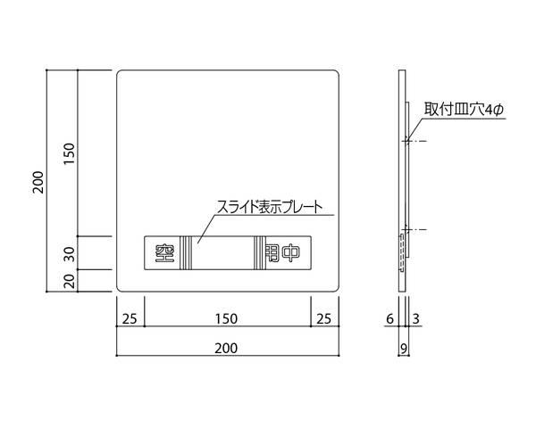 室名札サイン(平付型) 無地アイボリー SK-PS-2LR【神栄ホームクリエイト】