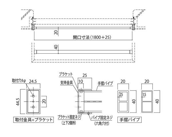 窓手摺(内部用) リブ付 アルミパイプブロンズ SK-6088A-18【神栄ホームクリエイト】