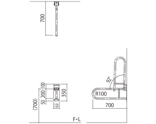 バリアフリー手摺 跳ね上げ型(樹脂被覆)ピンク SK-288SN-RJ【神栄ホームクリエイト】