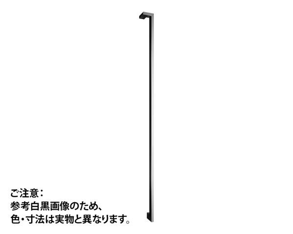 FHS3103-B-1400Lハンドル 角パイプハンドル 鏡面 1429mm 左 標準DT【神栄ホームクリエイト】