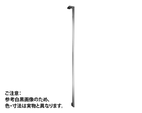 FHS3103-H-1400Lハンドル 角パイプハンドル HL 1429mm 左 標準DT【神栄ホームクリエイト】