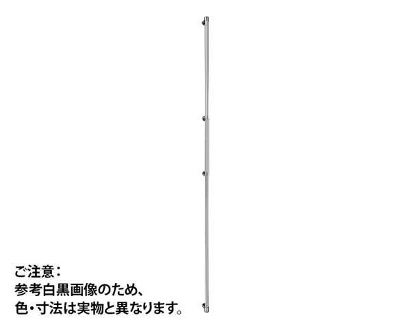 GHBS2216-C-2020ハンドル ロング 鏡面/クリアー 2020 キーパー付 標準DT【神栄ホームクリエイト】