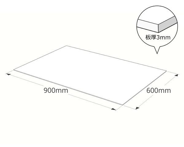 【光】 【オーダー品・キャンセル返品不可】 600×900mm 369ABアクリルBスモーク 3mm厚