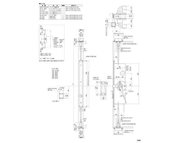 GMS-1010(D) グレモン締リ装置R【中西産業】