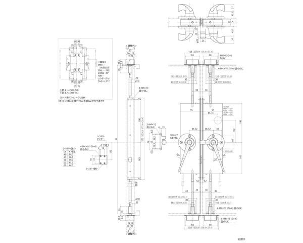 GMS-1010(F) グレモン締リ装置L【中西産業】