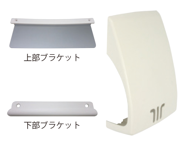 PO-BX-SH メールボックス ホワイト【中西産業】