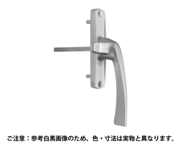 X-1211 開窓 ATハンドル R 角軸40mm【中西産業】