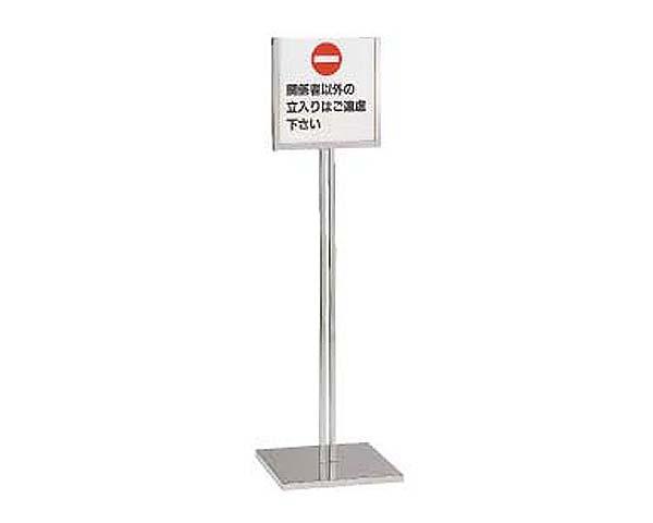 【フロアシステム】サインパーティション US217-10 H1200【ユニオン】