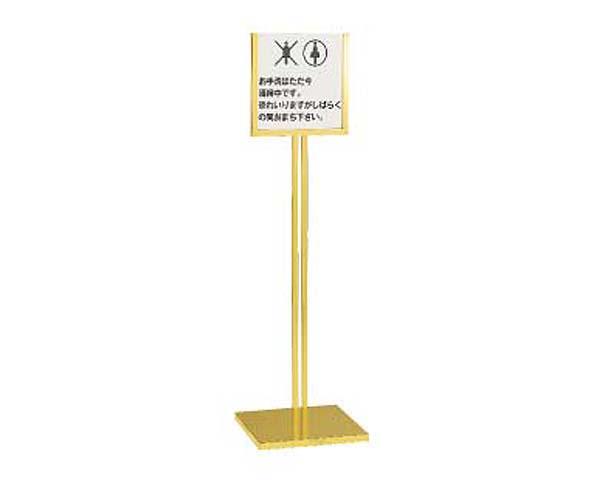 【フロアシステム】サインパーティション US217-20 H1200【ユニオン】