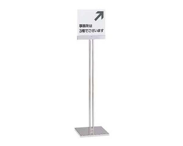 【フロアシステム】サインパーティション US218-10 H1290【ユニオン】