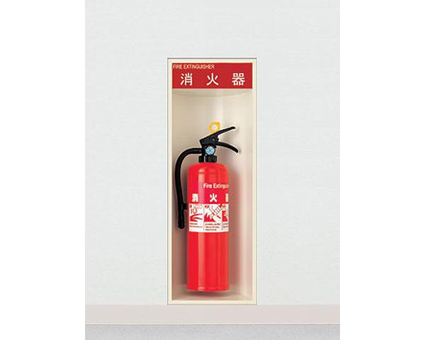 【消火器ケース】UFB-1F-164 全埋込 (0020)【ユニオン】