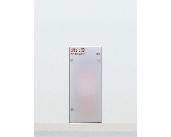 【消火器ケース】UFB-1F-2810-FSC 全埋込 (0093)【ユニオン】