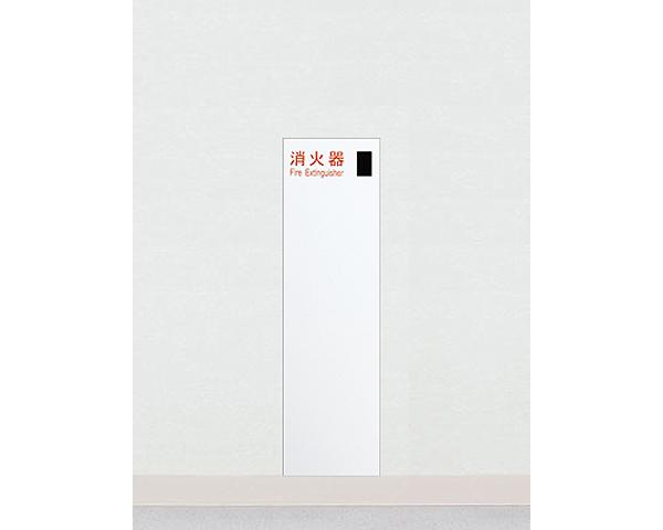 【消火器ケース】UFB-1F-3017-PWH 全埋込(0099)【ユニオン】