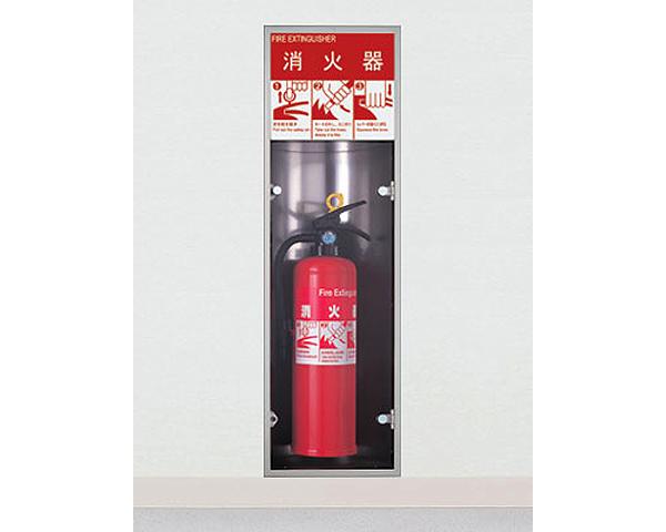 【消火器ケース】UFB-1S-125-HLN 全埋込 (0012)【ユニオン】