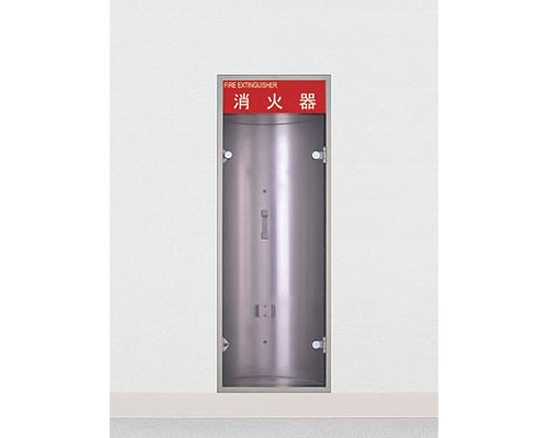 【消火器ケース】UFB-1S-175-HLN 全埋込 (0020)【ユニオン】