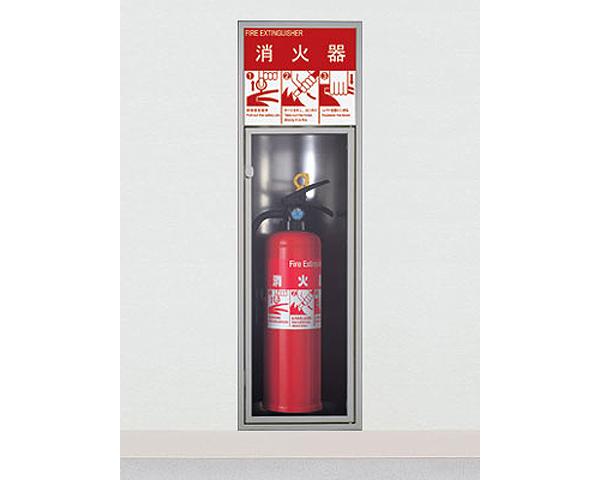 【消火器ケース】UFB-1S-185-HLN 全埋込 (0012)【ユニオン】