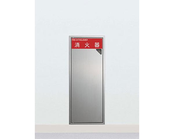【消火器ケース】UFB-1S-2740N 全埋込 (0030)【ユニオン】