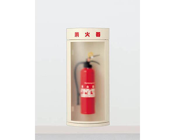 【消火器ケース】UFB-2F-169 半埋込 (0092)【ユニオン】
