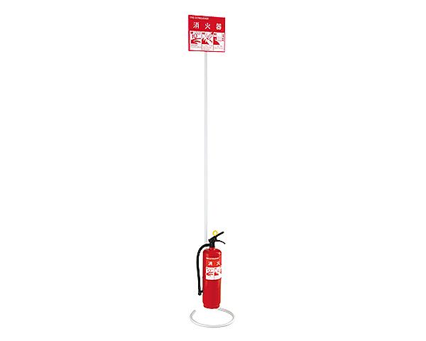 【消火器ケース】UFB-3F-3021H-PWH-H2000 H2000【ユニオン】