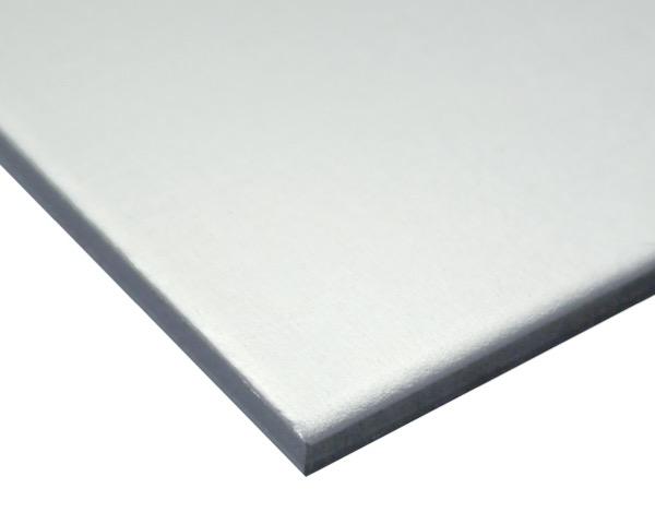 ステンレス板(SUS304-No1) 100mmx300mm 厚さ10mm【新鋭産業】