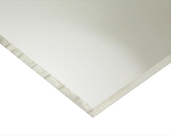 PVC(塩ビ)(透明) 400mm×1500mm 厚さ8mm【新鋭産業】