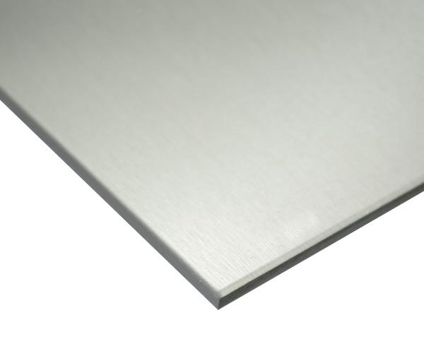 アルミ板 700mm×1500mm 厚さ20mm【新鋭産業】
