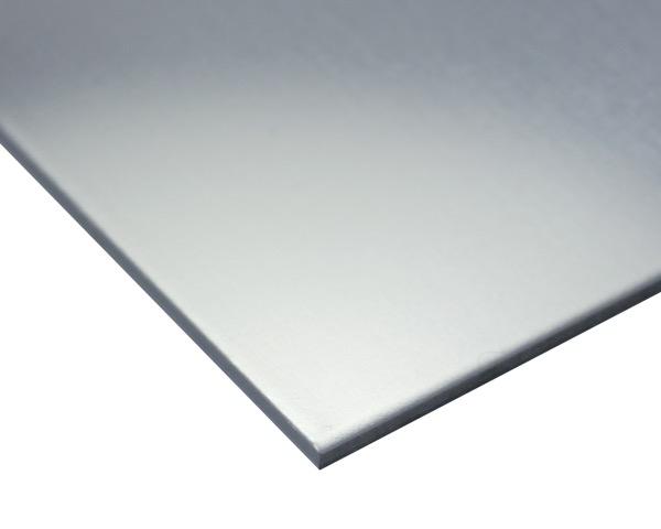 ステンレス板(SUS304) 400mm×500mm 厚さ5mm【新鋭産業】