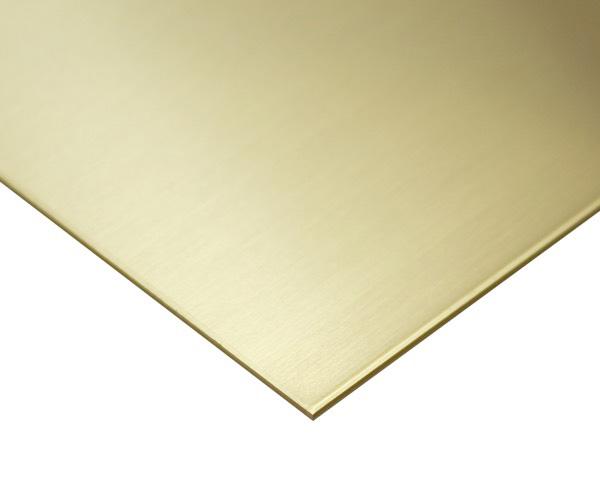 真中板(C2801) 700mm×1500mm 厚さ2mm【新鋭産業】