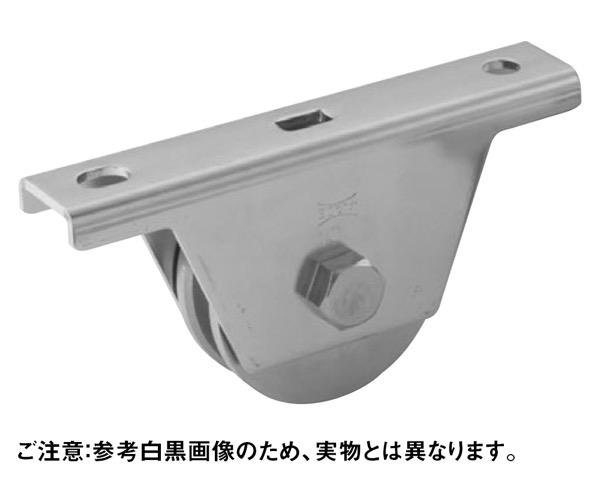 PC-121-SUS-200 ステンレス枠付重量戸車 (V型)200mm 1個【ジョー・プリンス竹下 】