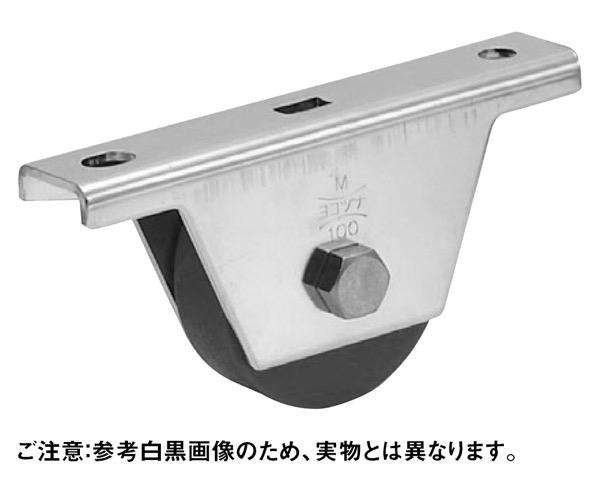 PC-124-SUS-200 ステンレス枠付MC防音重量戸車 (平型)200mm 1個【ジョー・プリンス竹下 】