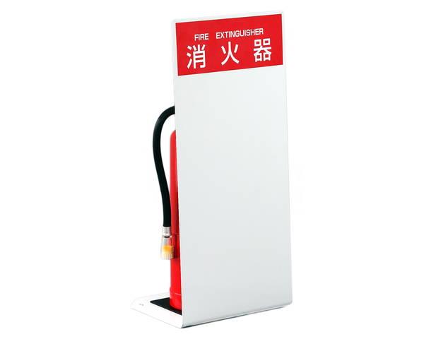 FFL3 消火器ボックス据置型 L型タイプ スチール製【ダイケン】